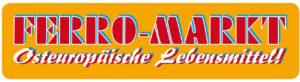 Ferro-markt-Hamburg Наши партнеры в Европе