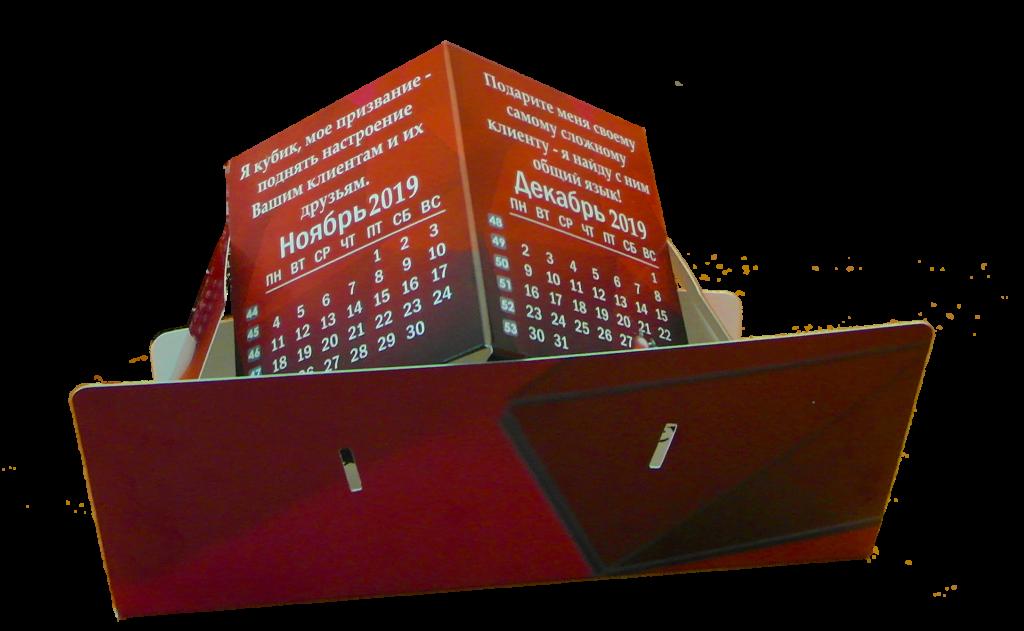 Кубик выпрыгивающий из конверта